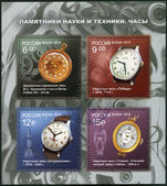 RUSSIA - 2010: shows Monuments of science and technology, Watches — Stock Photo