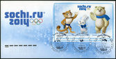 RUSSIA - 2012: shows Mascots of XXII Olympic Games in Sochi 2014 - Leopard, Hare (Zayka) and Polar Bear (Mishka) — Stock Photo