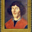 POLAND - 1973: shows Nicolaus Copernicus (1473-1543), painted in Torun, 16th century — Stock Photo #14148098