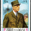 STATE OF OMAN - 1972: shows Charles de Gaulle (1890-1970) — Stock Photo