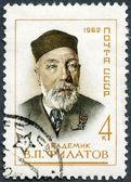 USSR - 1962: shows V.P. Filatov (1875-1956), ophthalmologist — Stock Photo