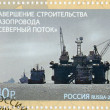 Stock Photo: RUSSI- 2012: shows Completion construction of pipeline Nord Stream""