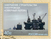 "RUSSIA - 2012: shows Completion construction of the pipeline Nord Stream"" — Stock Photo"