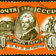 USSR - 1960: shows Mark Twain (1835-1910), 125th birth anniversary - Stock Photo