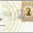 Stock Photo: RUSSI- 2009: shows 150th Anniversary of Birth of A.S. Popov (1859-1906), physicist, electrical engineer and inventor of radio