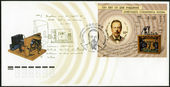 RUSSIA - 2009: shows 150th Anniversary of the Birth of A.S. Popov (1859-1906), physicist, electrical engineer and inventor of radio — Stock Photo