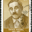 CYPRUS - 2001: shows Pavlos Liasides (1901-1985), Poet — Stock Photo #14576871