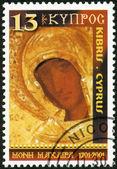 CYPRUS - 2001: shows Icon of Madonna, Holy Monastery of Macheras, 800th anniversary — Stock Photo