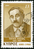 CYPRUS - 2001: shows Pavlos Liasides (1901-1985), Poet — 图库照片