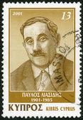 кипр - 2001: показывает лиасидес павлос (1901-1985), поэт — Стоковое фото