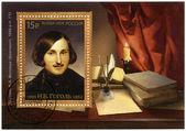 RUSSIA - 2009: shows the 200th anniversary of birth of Nikolai Vasilievich Gogol (1809-1852), writer — Zdjęcie stockowe