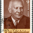 Stock Photo: USSR - CIRC1980: stamp printed in USSR shows A.F. Ioffe (1880-1960), Physicist