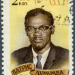 USSR - 1961: shows Patrice Lumumba (1925-1961), premier of Congo - Stock Photo