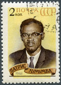 USSR - 1961: shows Patrice Lumumba (1925-1961), premier of Congo — Stock Photo