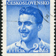 CZECHOSLOVAKIA - 1949: shows Julius Fucik (1903-1943), journalist - Stock Photo