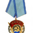Stock Photo: USSR: Order of Red Banner of Labour, bearing inscription