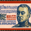 USSR - 1983: shows A.W. Aleksandrov (1883-1946), National Anthem Composer — Stock Photo #15516195