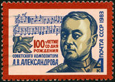 USSR - 1983: shows A.W. Aleksandrov (1883-1946), National Anthem Composer — Stock Photo