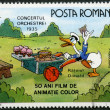 ROMANIA - 1986: shows Donald Duck, Walt Disney characters in the Band Concert, 1935 — Stock Photo