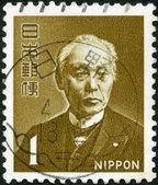 JAPAN - 1968: shows Maejima Hisoka (1835-1919) — Stock Photo