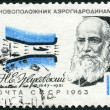 USSR - 1963: shows N.E. Zhukovsky (1847-1921), aerodynamics pioneer, and pressurized air tunnel — Zdjęcie stockowe #15619285