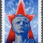 Постер, плакат: USSR 1975: shows Yuri A Gagarin by L Kerbel Cosmonauts Day