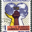 CZECHOSLOVAKIA - 1978: shows Congress Emblem, 9th World Trade Union Congress at Prague — Stock Photo