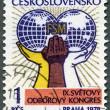 CZECHOSLOVAKIA - 1978: shows Congress Emblem, 9th World Trade Union Congress at Prague — Stock Photo