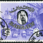 Постер, плакат: BAHRAIN 1966: shows Sheikh Isa bin Salman Al Khalifa and Pier Mina Sulman harbor
