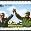 Постер, плакат: CUBA 1974: shows Leonid Brezhnev and Fidel Castro devoted Visit of Leonid I Brezhnev to Cuba January 28 February 3