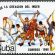 CUB- 1986: devoted National Sports Institute (INDER), 25th Anniversary — Foto de stock #15829359