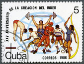 CUBA - 1986: devoted National Sports Institute (INDER), 25th Anniversary — Stock Photo