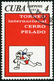 CUBA - 1972: shows Wrestling, Cerro Pelado International Tournam — Zdjęcie stockowe