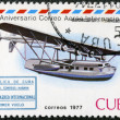 Royalty-Free Stock Photo: CUBA - 1977: shows Flying boat and international airmail service 1st flight cachet, series International Airmail Service, 50th Anniversary
