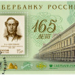 RUSSIA - 2006: shows portrait of first Russian investor N.A. Kristofari, devoted the 165th anniversary of the savings business in Russia — Stock Photo