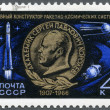 USSR - 1977: shows Sergei Pavlovich Korolev (1907-1966), creator of first Soviet rocket space system, Vostok Rocket and Satellite - 图库照片