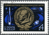 USSR - 1977: shows Sergei Pavlovich Korolev (1907-1966), creator of first Soviet rocket space system, Vostok Rocket and Satellite — Stock Photo
