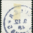The reverse side of a postage stamp - Zdjęcie stockowe