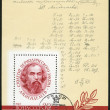 Stock Photo: USSR - 1969: shows D.I. Mendeleev (1834-1907) and Formulwith Author's Corrections