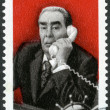Постер, плакат: USSR 1981: shows Leonid Ilyich Brezhnev 1906 1982 devoted 1st direct telephone link with India