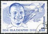 USSR - 1984: shows Portrait of Yuri Gagarin (1934-1968), Vostok — Stock Photo