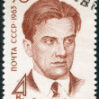 USSR - 1963: shows portrait of Vladimir Vladimirovich Mayakovsky (1893-1930), Poet, 70th Birth Anniversary — Stock Photo