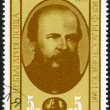BULGARI- 1978: shows Fyodor Mikhailovich Dostoyevsky (1821-1881), Russiwriter — Stock Photo #16497365