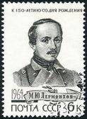 USSR - 1964: shows portrait of Mikhail Yuryevich Lermontov (1814-1941), Poet, 150th Birth Anniversary — Stock Photo