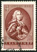 USSR - 1973: shows Dimitrie Cantemir (1673-1723), Prince of Moldavia, Writer, 300th Birth Anniversary — Stock Photo