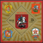 RUSSIA - 2012: shows Coat of arms of Moscow, Russian Federation — Stock Photo