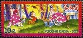 Rusland - 2012: toont vovka in ver weg koninkrijk, reeks helden van binnenlandse cartoons — Stockfoto