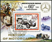 NORTH KOREA - 1986: shows Gottlieb Daimler, Karl Benz and Mercedes S, 1927, series History of the Motor Car — Stock Photo