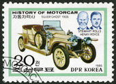 NORTH KOREA - 1986: shows Stewart Rolls, Henry Royce and Silver Ghost, 1906, series History of the Motor Car — Stock Photo
