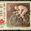 Stock Photo: CHIN- 1957: shows Bicycling, First National Workers Sports Meeting